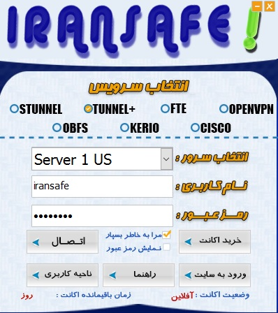 iransafevpn1 - خرید اکانت cisco anyconnect