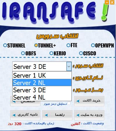 multi service - خبر مهم در مورد کاربران مولتی سرویس