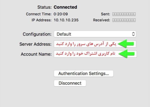 5 - راهنمای اتصال به سرویس VPN L2TP در مکینتاش