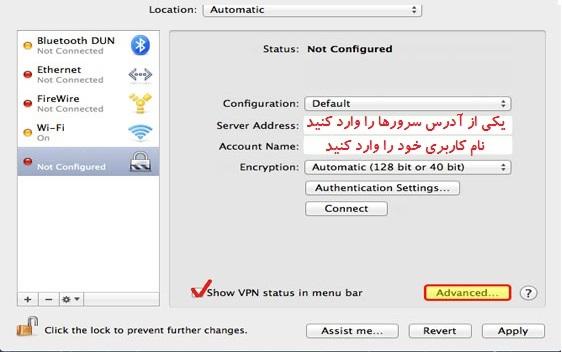 PPTP MAC 55 - راهنمای اتصال به سرویس VPN در مکینتاش (PPTP & L2TP )