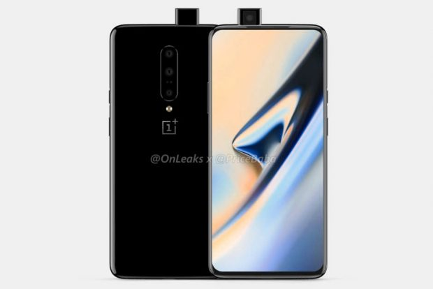Official OnePlus 77 Pro to be noticeably faster than rival flagships - وان پلاس 7 و وان پلاس 7 پرو از تمامی پرچمداران 2019 سریع‌تر خواهند بود