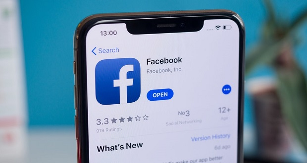 Facebook reportedly launching new cryptocurrency in June - پول دیجیتالی فیس بوک به زودی عرضه می‌شود