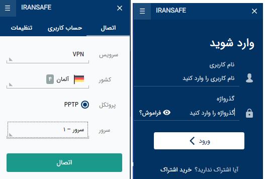 iransafe connections - کانکشن هوشمند ایرانسیف (برای ویندوز)